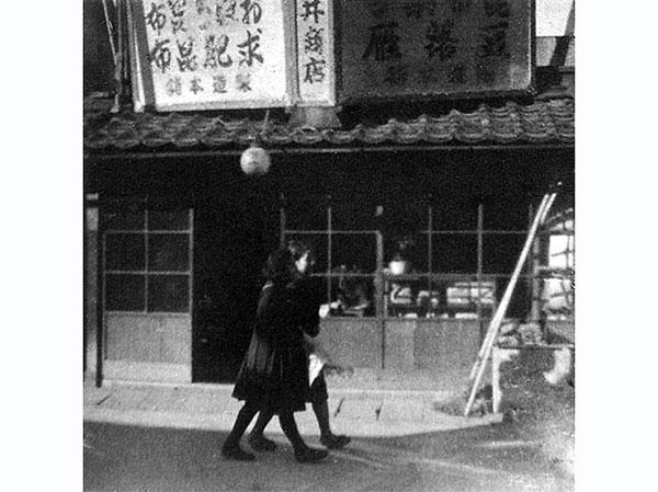 増井弘海堂について